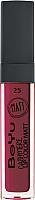 Жидкая помада для губ BeYu Cashmere Lip Color Matt 25 -