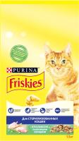 Корм для кошек Friskies Для стерилизованных кошек и котов с кроликом и овощами (1.5кг) -