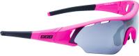 Очки солнцезащитные BBB Summit Matt Smoke Flash-Mirror / BSG-50 (Magenta/желтый Clear Brille) -