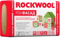 Плита теплоизоляционная Rockwool Рокфасад 1000x600x100 (уп) -
