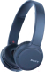 Беспроводные наушники Sony WH-CH510 (синий) -