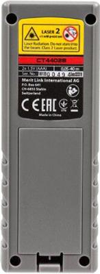 Лазерный дальномер CROWN CT44028