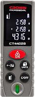Лазерный дальномер CROWN CT44029 -
