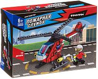 Конструктор Bondibon Пожарная служба. Вертолет / ВВ3663 -