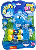 Набор мыльных пузырей Bondibon Наше Лето. Пистолет для мыльных пузырей / ВВ2781 -