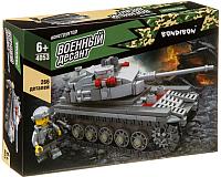 Конструктор Bondibon Военный десант. Танк / ВВ4053 -