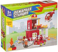 Конструктор Bondibon Пожарная станция / ВВ4104 -