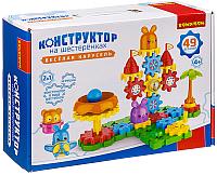 Конструктор Bondibon Веселая карусель / ВВ3299 -