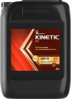 Трансмиссионное масло Роснефть Kinetic MT 80W90 (20л) -