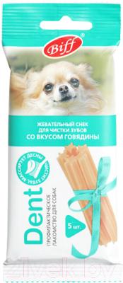 Лакомство для собак, 5 шт. TiTBiT Dent Жевательный снек со вкусом говядины недорого