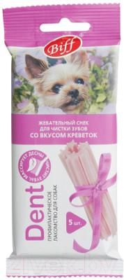 Лакомство для собак, 5 шт. TiTBiT Dent Жевательный снек со вкусом креветок недорого