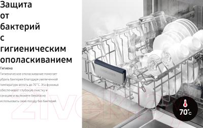 Посудомоечная машина Samsung DW50R4050BB/WT