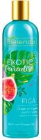 Масло для душа Bielenda Exotic Paradise инжир (400мл) -