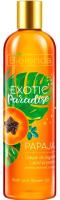 Масло для душа Bielenda Exotic Paradise папайя (400мл) -