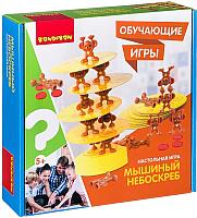 Настольная игра Bondibon Мышиный небоскреб / ВВ2422-1 -