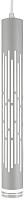 Потолочный светильник Omnilux Borgia OML-101716-20 -