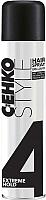 Лак для укладки волос C:EHKO Brilliant 4 ультрасильной фиксации (400мл) -