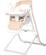 Стульчик для кормления Carrello Triumph / CRL-10302 (Cream Beige) -