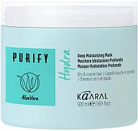 Маска для волос Kaaral Purify Hydra питательная (500мл) -