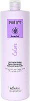 Шампунь для волос Kaaral Purify Colore для окрашенных волос (1л) -