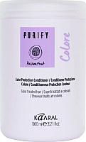 Кондиционер для волос Kaaral Purify Colore для окрашенных волос (1000мл) -