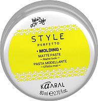 Крем для укладки волос Kaaral Style Perfetto Molding матирующая (80мл) -