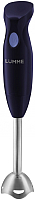 Блендер погружной Lumme LU-1886 (темный топаз) -