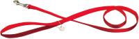 Амуниция для выгула Beeztees Macleather / 744963 (красный) -