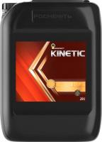 Трансмиссионное масло Роснефть Kinetic Hypoid 75W90 (20л) -