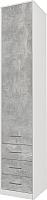 Шкаф-пенал Интерлиния Innova V02 (бетон/белый) -