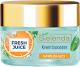 Крем для лица Bielenda Fresh Juice апельсин увлажняющий с биоактивной цитрусовой водой (50мл) -