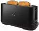 Тостер Philips HD2590/90 -