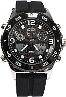 Часы наручные мужские Skmei 1538-1 (серебристый с силиконовым ремнем) -
