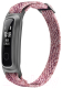 Фитнес-трекер Honor Band 5 Sport AW70 Sakura Pink -