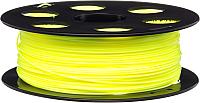 Пластик для 3D печати Bestfilament PLA 1.75мм 1кг (флуоресцентный желтый) -