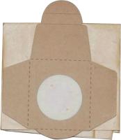 Комплект пылесборников для пылесоса Энкор 50411 (25593) -