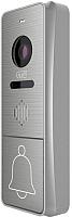 Вызывная панель CTV D4000FHD (серебристый) -