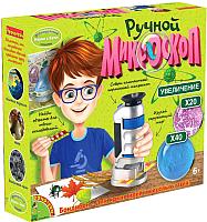 Детский микроскоп Bondibon Ручной микроскоп / ВВ1545 -