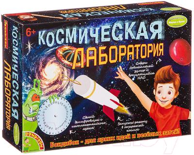 Набор для опытов Bondibon Космическая лаборатория / ВВ2761