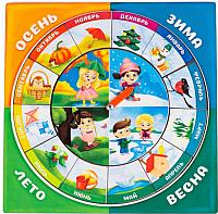 Развивающая игра Paremo Календарь для девочек / PE720-151 -