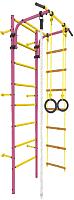 Детский спортивный комплекс Rokids Атлет-2 (розовый) -