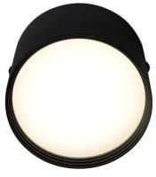 Потолочный светильник Kinklight Медина 05410.19 (белый) -