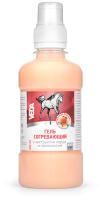 Лосьон для кожи животных Veda Гель для лошадей согревающий с экстрактом перца и прополисом (500мл) -