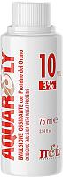 Эмульсия для окисления краски Itely Aquarely 3% 10vol (75мл) -