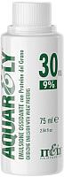 Эмульсия для окисления краски Itely Aquarely 9% 30vol (75мл) -