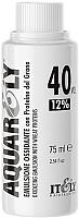 Эмульсия для окисления краски Itely Aquarely 12% 40vol (75мл) -