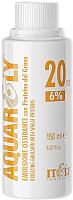 Эмульсия для окисления краски Itely Aquarely 6% 20vol (150мл) -
