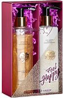 Набор косметики для тела Белита-М Feel Happy крем-шиммер парфюмир.+гель д/душа мерцающий парфюмир. (190г+190г) -