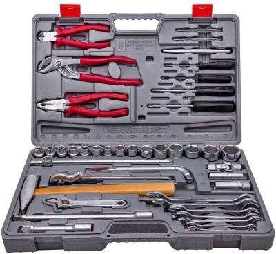 Универсальный набор инструментов НИЗ 57028025