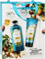 Набор косметики для волос Herbal Essences Марокканское аргановое масло (400+180мл) -